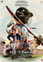 m-s-dhoni-3a-the-untold-story