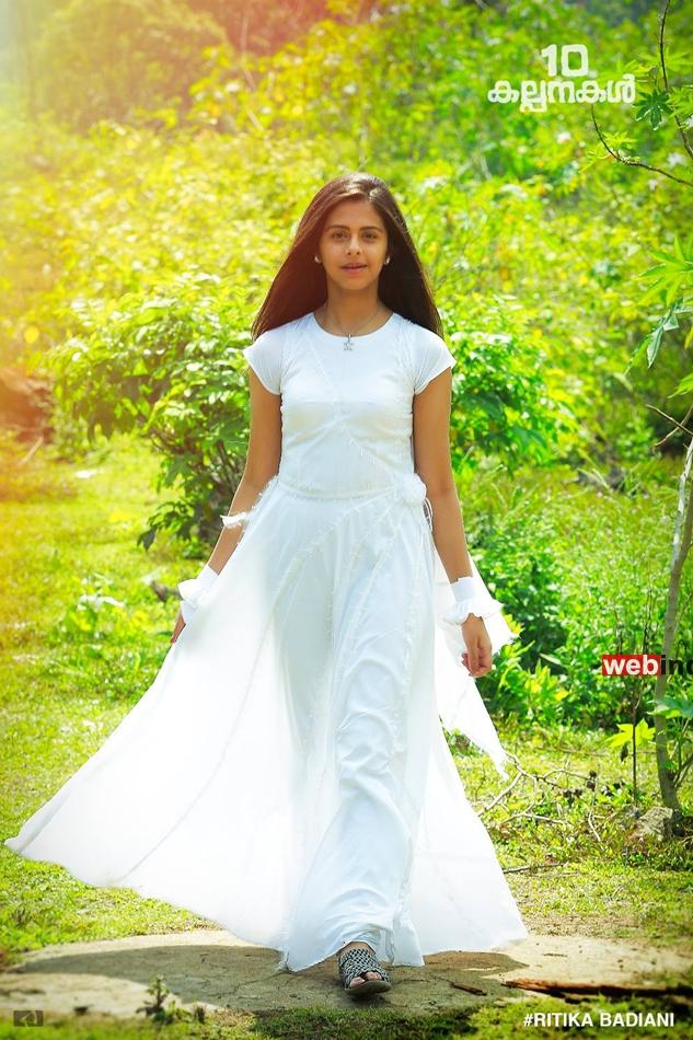 10 Kalpanakal Malayalam Movie Trailer : Review : Stills