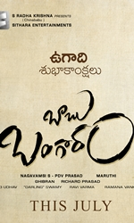 Babu+Bangaram Movie