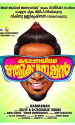 Kattappanayile+Hrithik+Roshan Movie