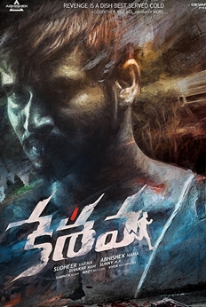 Keshava Movie