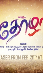 Thozha Movie