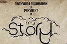My+Story Movie