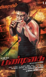 Pandigai Movie