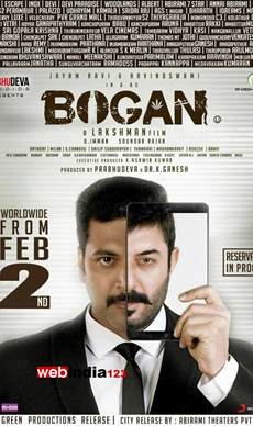 Bogan Movie