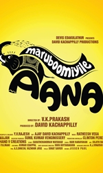 Marubhoomiyile+Aana Movie