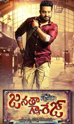 Janatha+Garage Movie