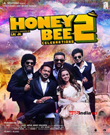 honey-bee-2-3a-celebrations