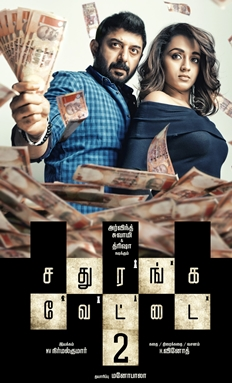 Sathuranga+Vettai+2 Movie
