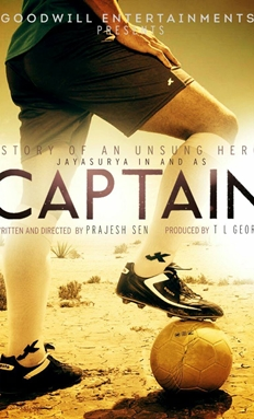 Captain+ Movie