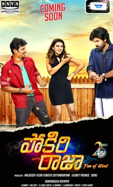 Pokkiri+Raja Movie