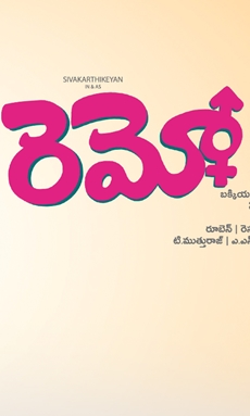Remo+(Telugu) Movie