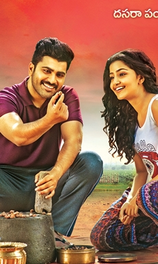 Shatamanam+Bhavati Movie