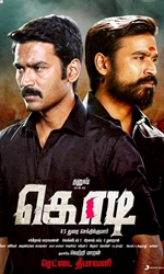 Kodi Movie