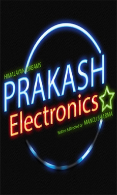 Prakash+Electronics Movie