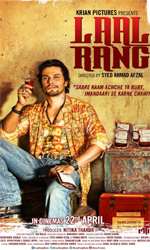 Laal+Rang Movie