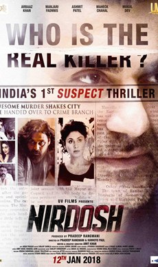 Nirdosh Movie