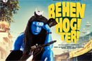 Behen+Hogi+Teri Movie