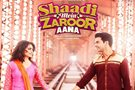 Shaadi+Mein+Zaroor+Aana Movie