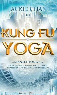 Kung-Fu+Yoga Movie