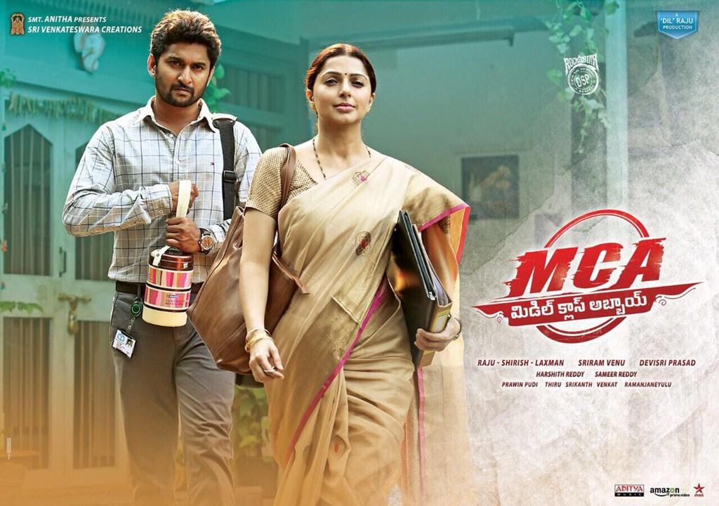 mca-middle-class-abbayi-