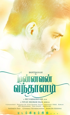 Mannavan+Vandhanadi Movie