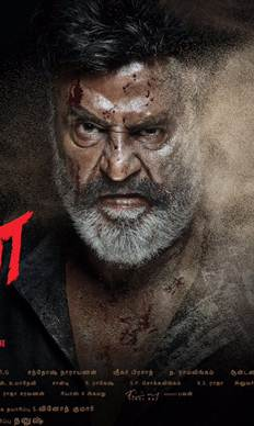 Kaala+Karikaalan Movie