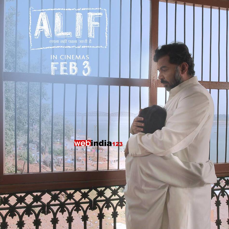 alif bollywood movie trailer