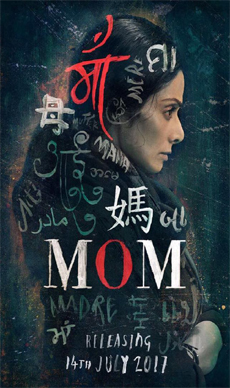Mom Movie