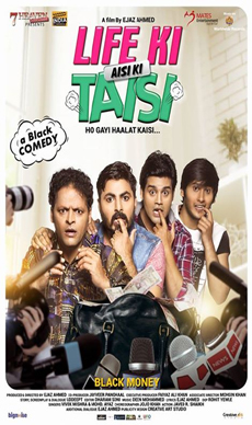 Life+Ki+Aisi+Ki+Taisi Movie