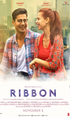 Ribbon Movie