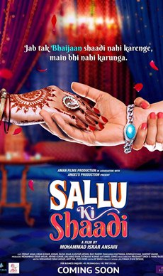 Sallu+Ki+Shaadi Movie