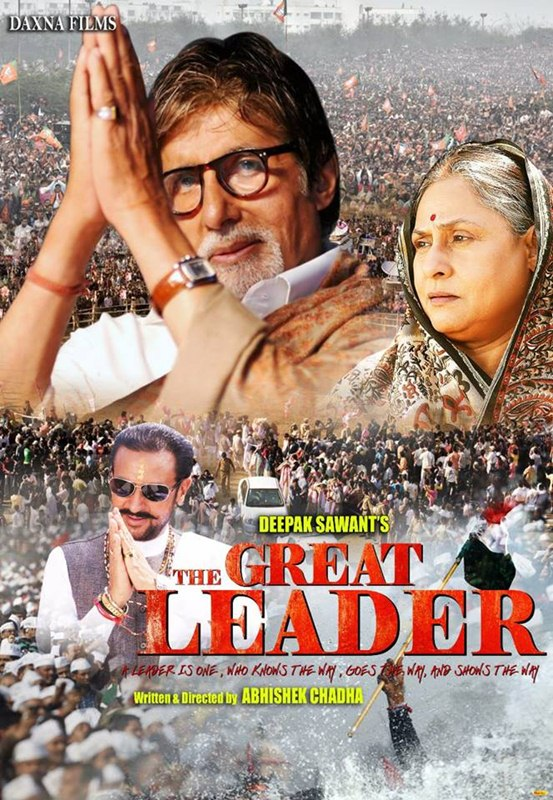 the-great-leader