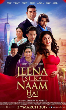 Jeena+Isi+Ka+Naam+Hai Movie