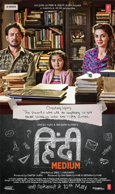 Hindi+Medium Movie