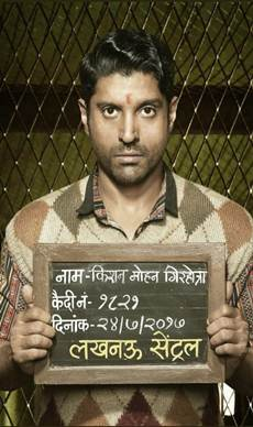 Lucknow+Central Movie