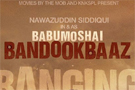 Babumoshai+Bandookbaaz Movie