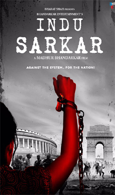 Indu+Sarkar Movie