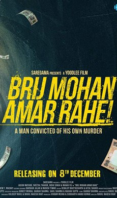 Brij+Mohan+Amar+Rahe Movie