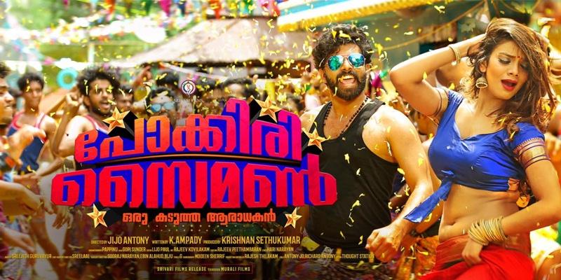 Pokkiri Simon: Oru Kadutha Aaradhakan (2017) DVDRip Malayalam Full Movie Watch Online Free