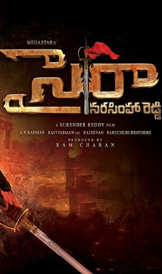 Sye+Raa+Narasimha+Reddy Movie