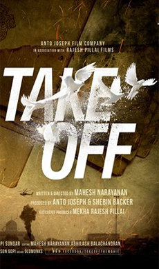 Take+Off Movie