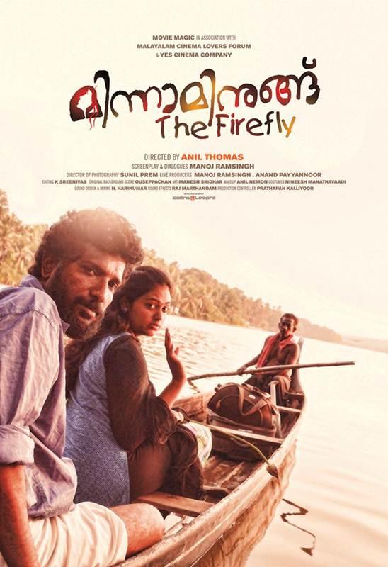 minnaminungu the firefly malayalam movie trailer review