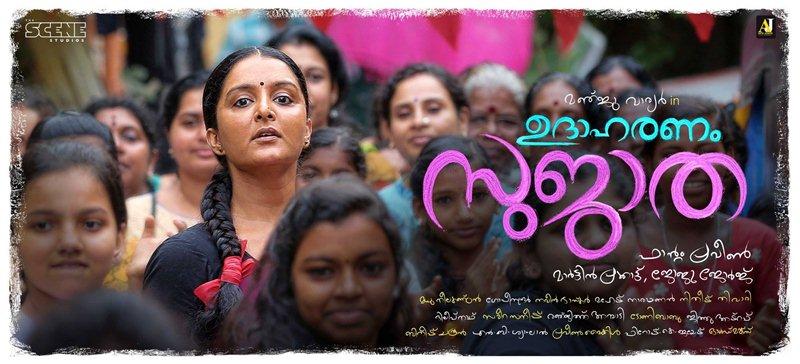 Udhaharanam Sujatha (2017) DVDRip Malayalam Full Movie Watch Online Free
