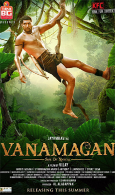Vanamagan Movie