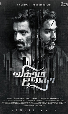 Vikram+Vedha Movie