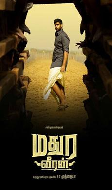 Madura+Veeran Movie