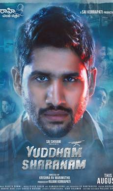Yuddham+Sharanam Movie