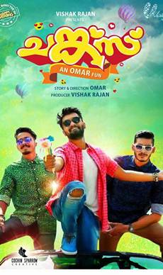 Chunkzz Movie