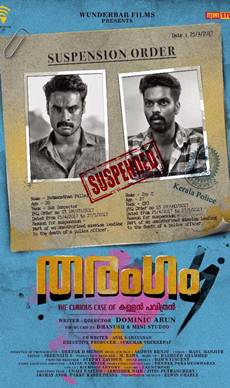 Tharangam Movie